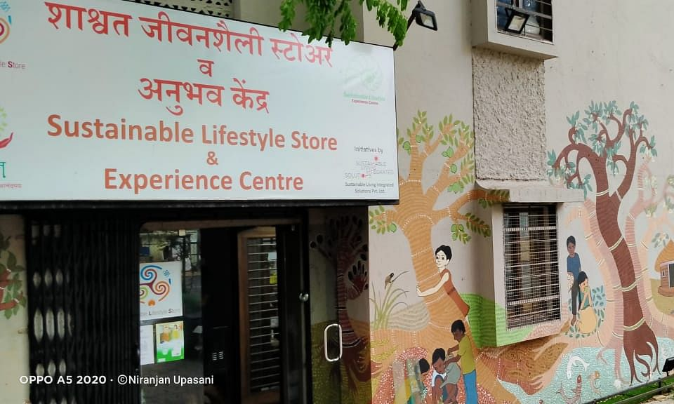 Sustainable Lifestyle Store and Experience Centre