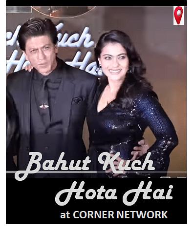 """Popular couple of """"Kuch Kuch Hota Hai"""" now starring in Awake blockbuster """"Bahut Kuch Hota Hai"""""""