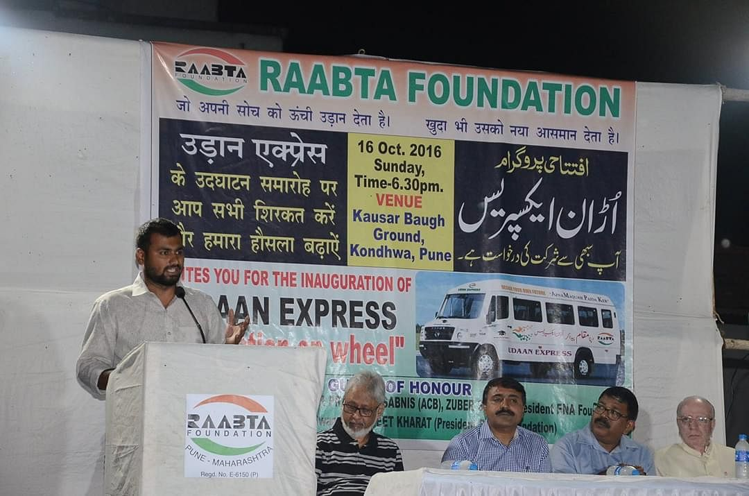 Zaid Sayed at the launch of Udaan Express, Education on Wheels program of Raabta Foundation