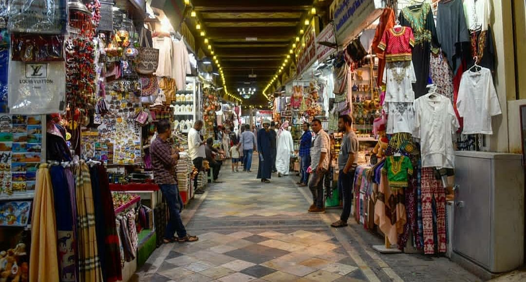 Still from the Muttrah Souq
