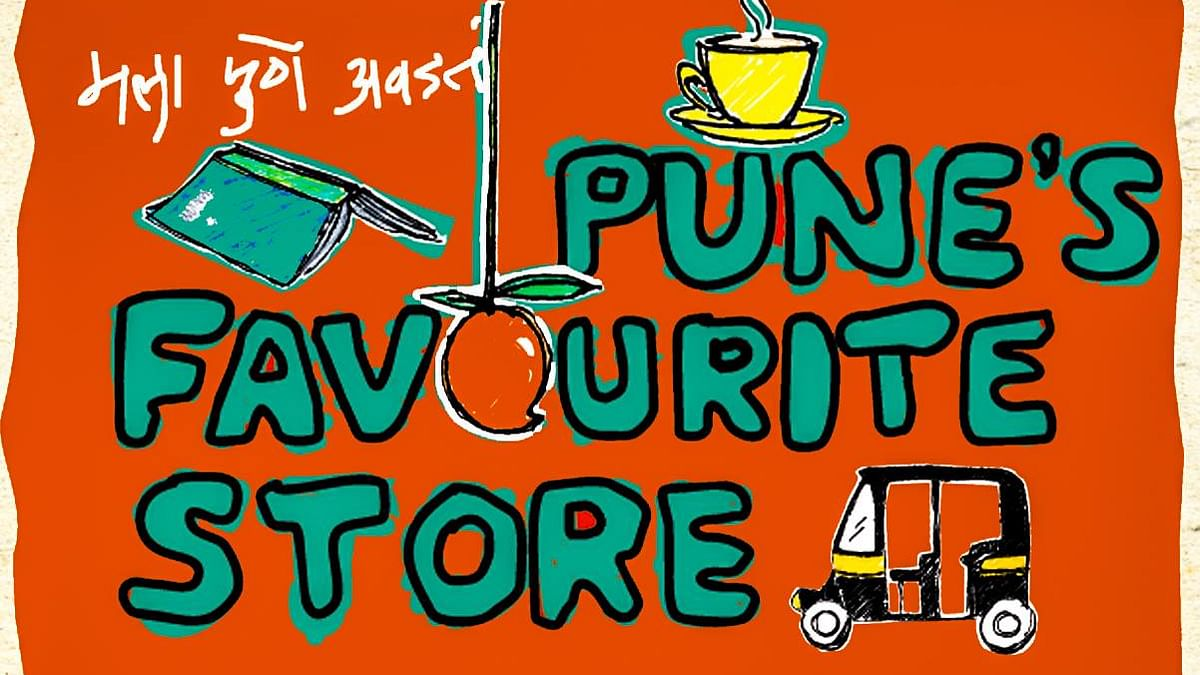 Either Or – Pune's Favourite Store