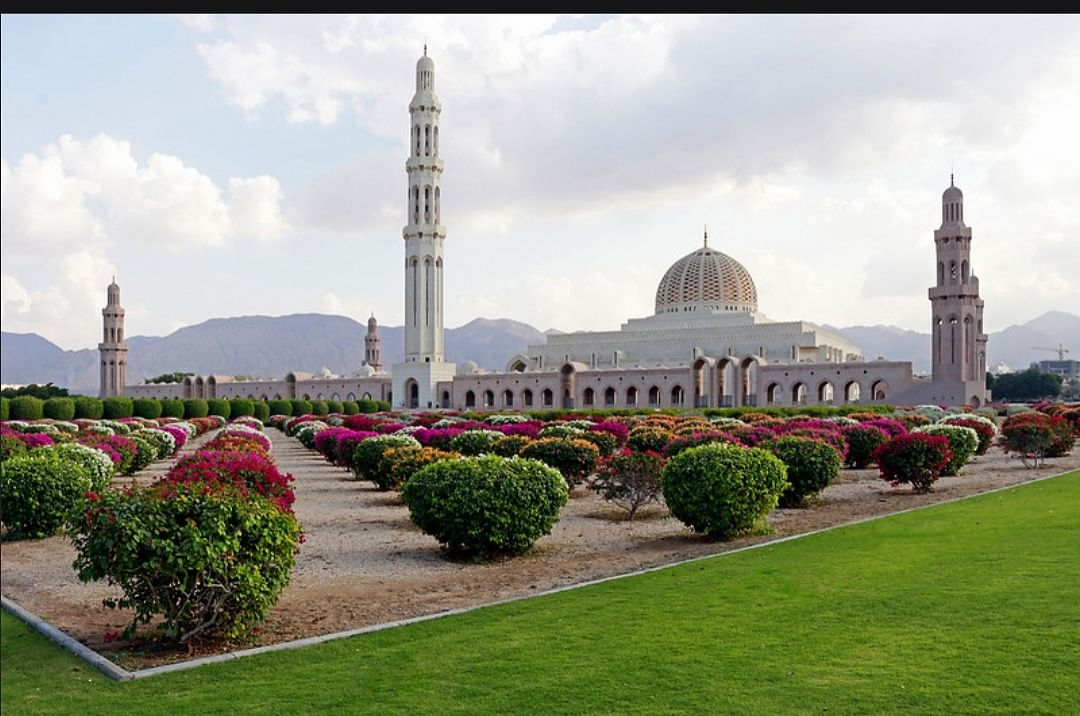 Exterior of the Sultan Qaboos Grand Mosque