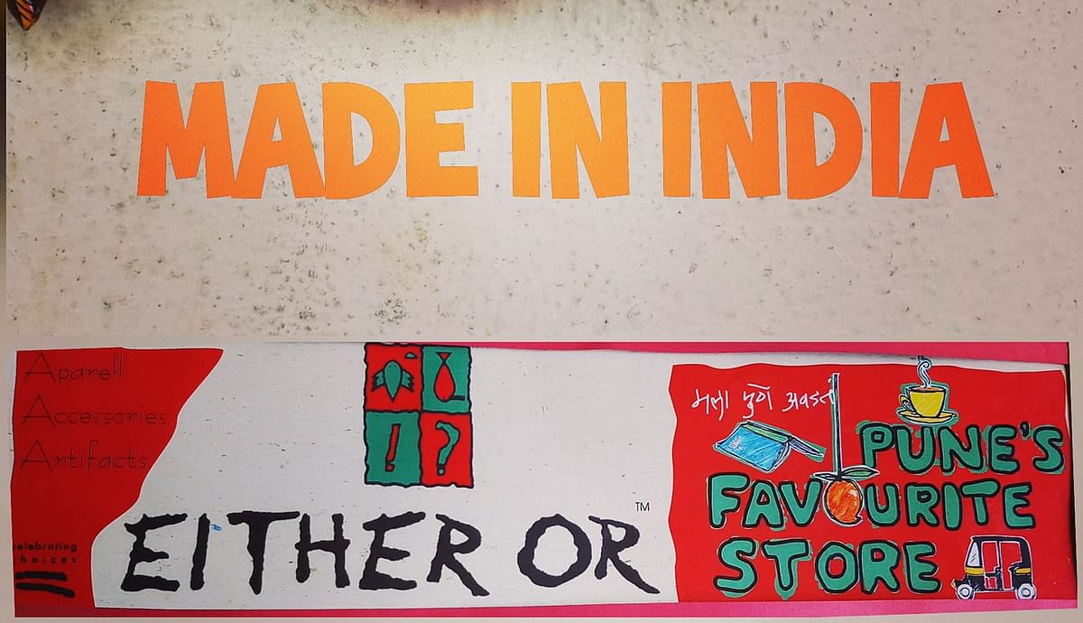 'Made in India' - at the heart of Either Or