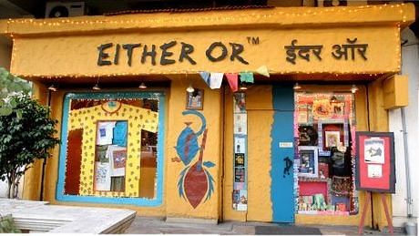 The Either Or store front located at Sohrab Hall in Bund Garden.