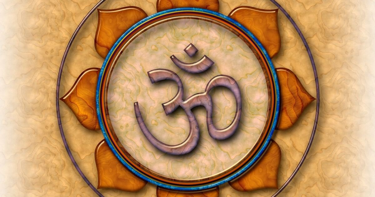 Sanatan Dharma: Knowing the Self