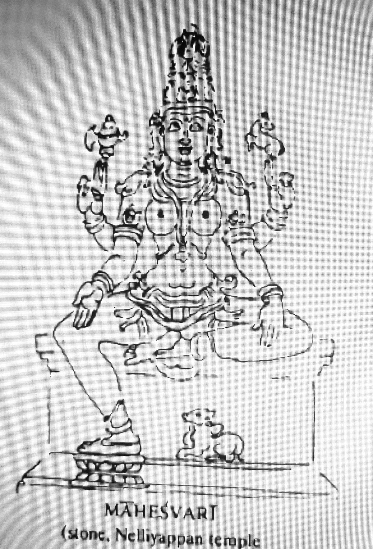 Line drawng of Goddess Maheshwari from 'Pratima Kosh'.