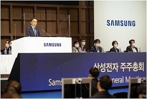 Samsung Electronics Vows to Overcome COVID-19 Crisis with Semiconductors and 5G Smartphones