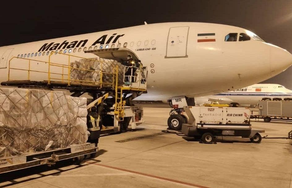 Consignment aid from China Atomic Energy Authority arrives in Iran