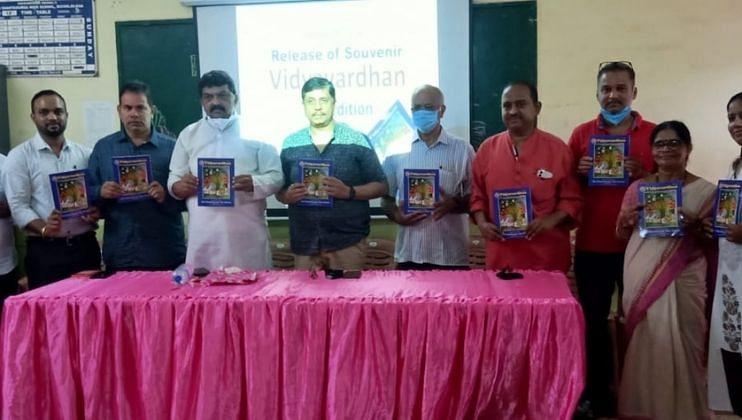 Goa: शांतादुर्गाच्या 'विद्यावर्धन' स्मरणिकेचे  सभापतींच्या हस्ते प्रकाशन