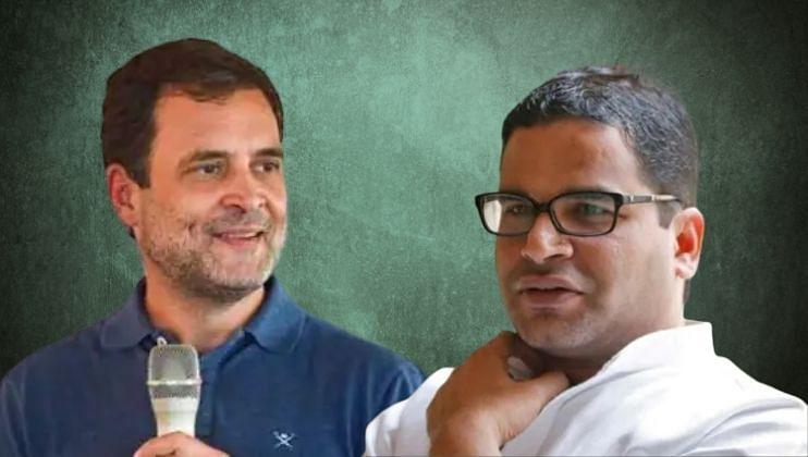 प्रशांत किशोर (Prashant Kishor) हे काँग्रेस (Congress) पक्षात प्रवेश करणार असल्याची माहिती सूत्रांकडून मिळत आहे.