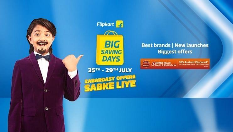 Flipkart Sale: 25 जुलैपासून सुरू होणार; या उत्पादकांवर मिळणार डिस्काऊंट
