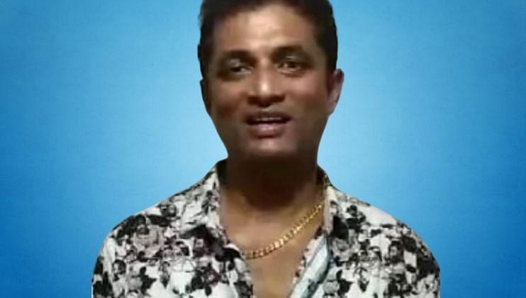 Goa Bjp Teacher Sale