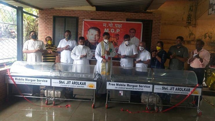 Goa : रॉलन्ड फर्नांडिस यांच्या हस्ते शवागाराचे उद्घाटन