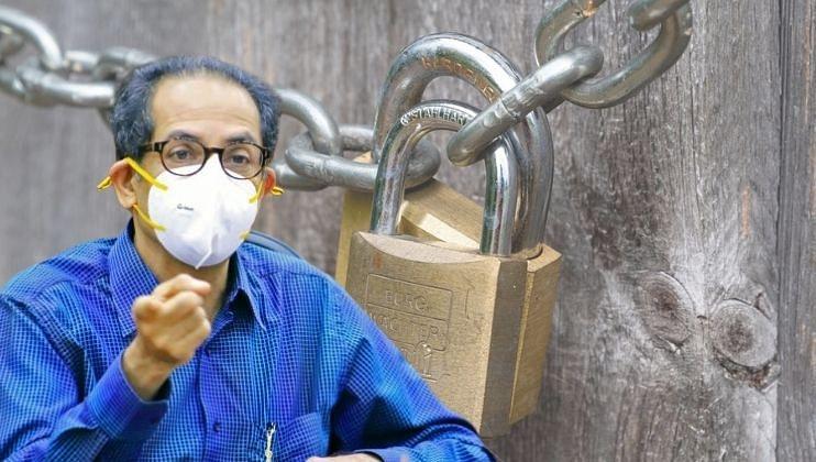 Maharashtra Lockdown: 14 जिल्हे होणार लवकरच अनलॉक!
