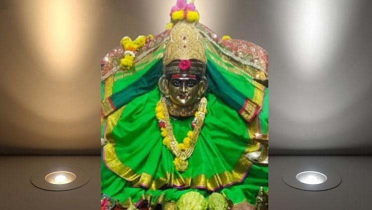 Vidyavardhak Mandal