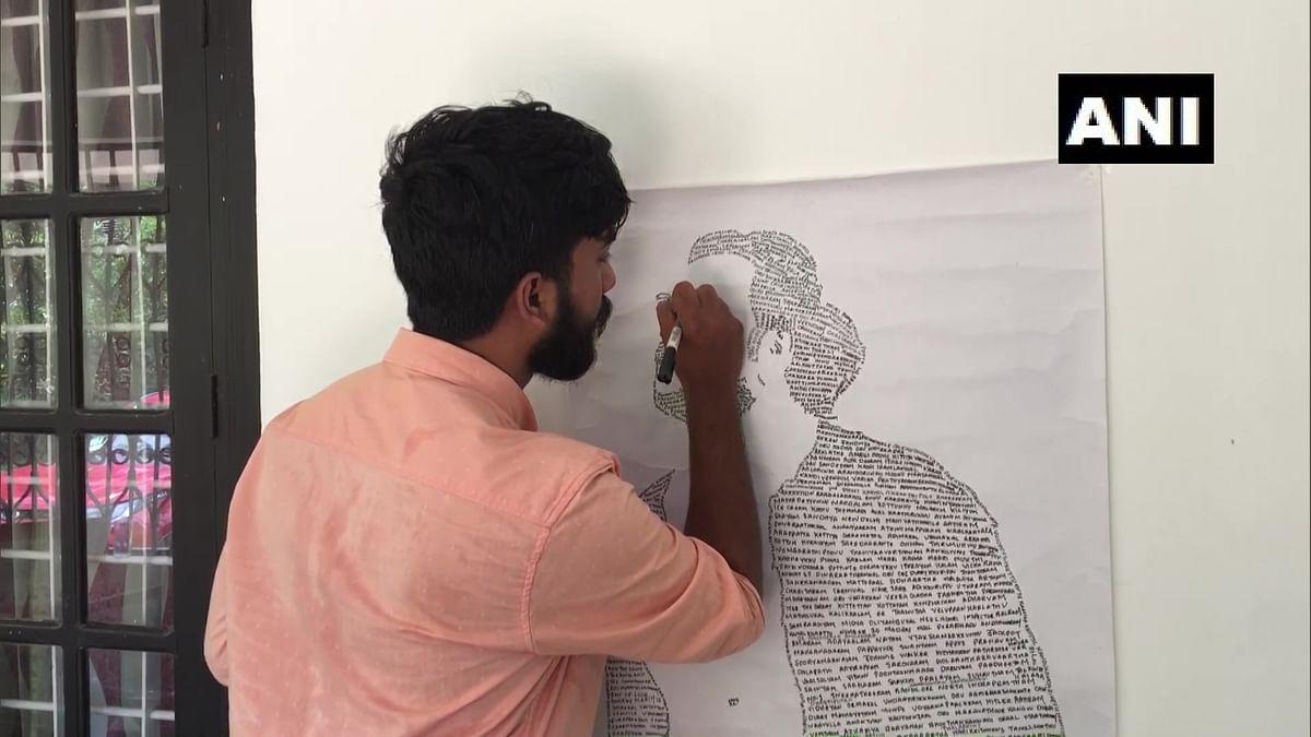 typographic portrait of Indian actor Mammootty
