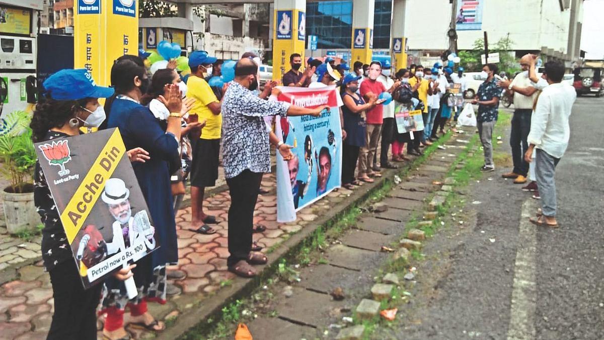 Goa: आम आदमी पक्षाची मडगावात निदर्शने