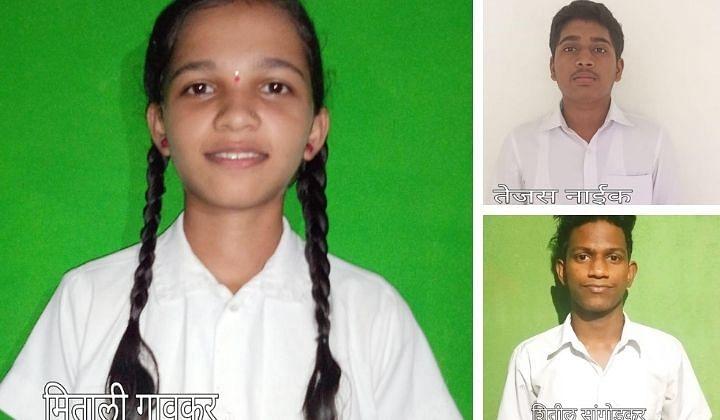 Goa SSC Result : गुळेली विद्यालयाचा  100 टक्के निकाल