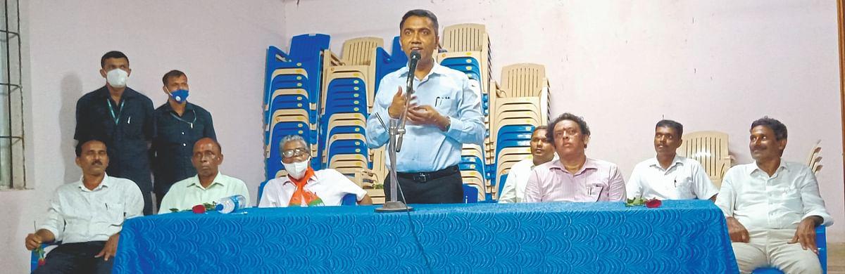 Goa: 'भूमी' विधेयकाला मुख्यमंत्र्यांचा पाठिंबाच