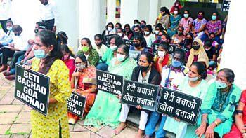 Goa:नैतिक जबाबदारी स्वीकारून मुख्यमंत्र्यांनी राजीनामा द्यावा
