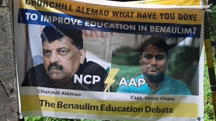 Goa NCP-AAP: चर्चिल यांच्या मुलावर मारहाणीचा आरोप