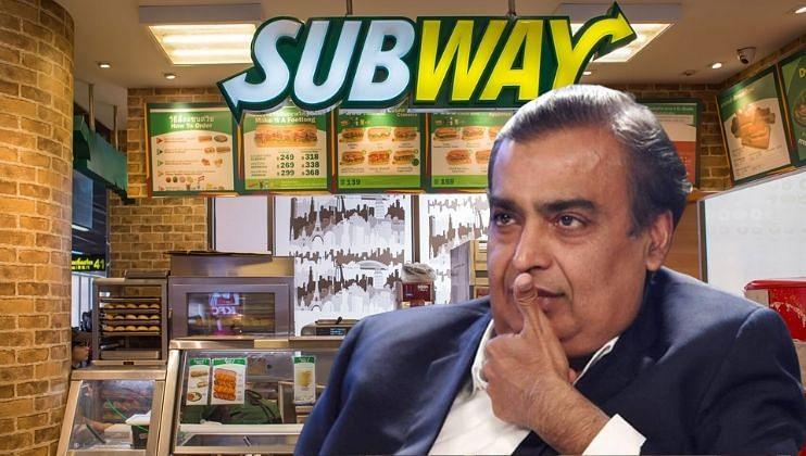 जस्ट डायलनंतर Reliance Industries चा Subway वर डोळा