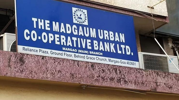 Margao Urban Bank ठेवीसंदर्भात 31 पर्यंत अर्ज करण्याचे आवाहन