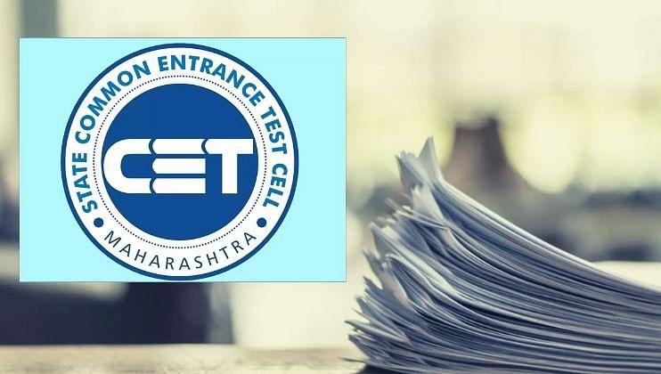 CET Exam: मुंबई हायकोर्टाचा राज्य सरकारला मोठा दणका