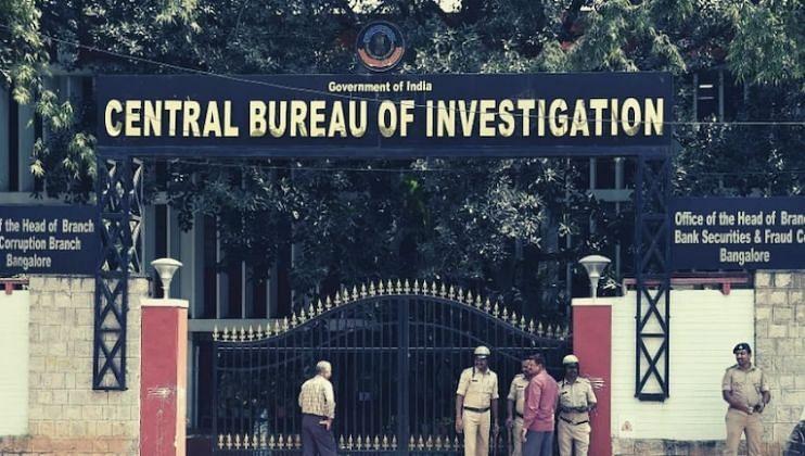West Bengal violence: CBI ॲक्शन मोड मध्ये, कोर्टाच्या आदेशानंतर 9 FIR दाखल