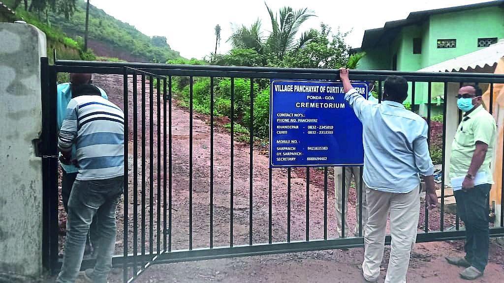Goa : दीपनगर - कुर्टी स्मशानभूमीला टाळे!