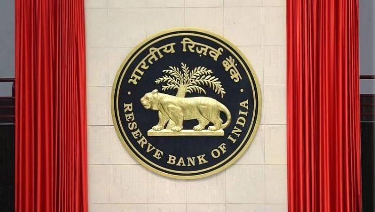 रिझर्व्ह बँकेचे (RBI) गव्हर्नर शक्तिकांत दास यांनी पतधोरण आढावा बैठकीनंतर ही माहिती दिली आहे.