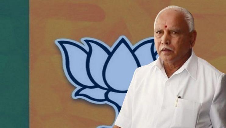 येडीयुरप्पा भाजपला राम-राम ठोकणार ?