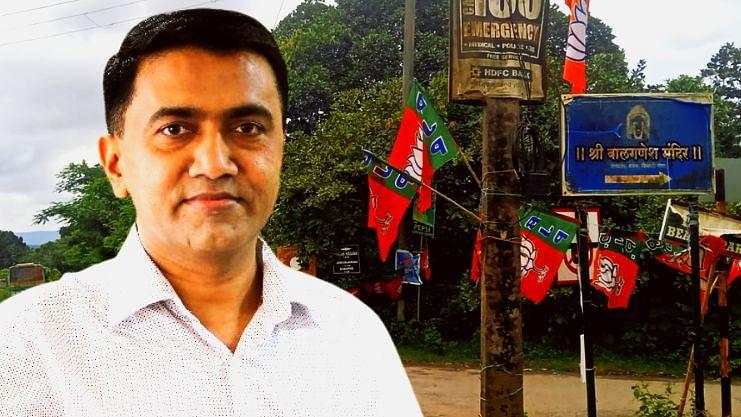 Goa CM: मुख्यमंत्री डॉ. प्रमोद सावंत गुरुवारी मयेमध्ये...