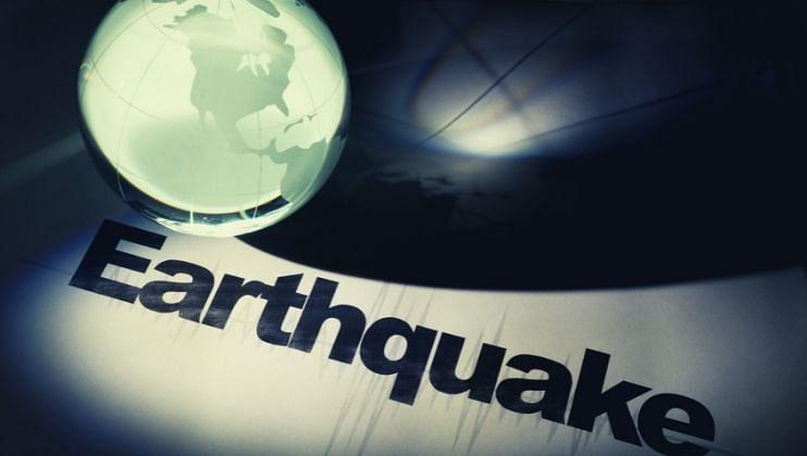 भूकंपाचे ठिकाण