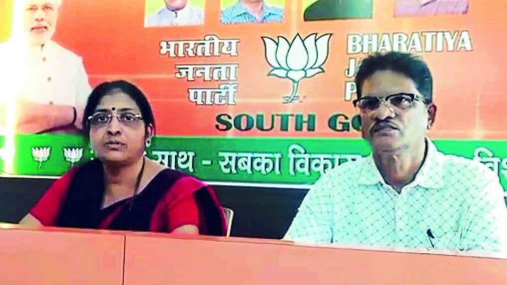 Goa: गरीब कल्याण योजनेसाठी समिती स्थापन