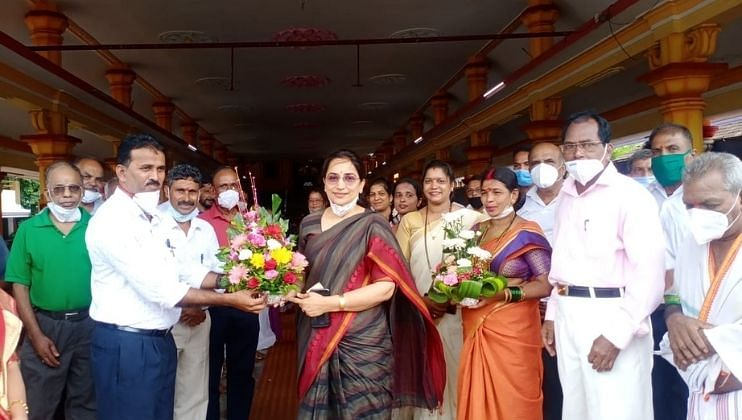 Goa: Margaon Municipal Council