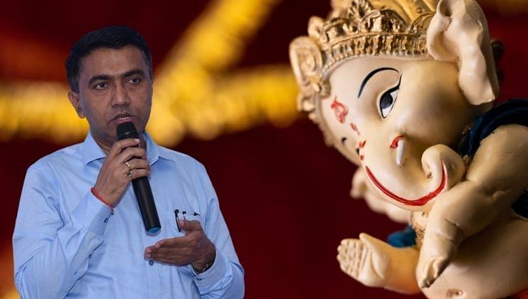 Goa Ganesh Chaturthi 2021: गणेशोत्सव SOPचा 'तो' आदेश तात्काळ मागे