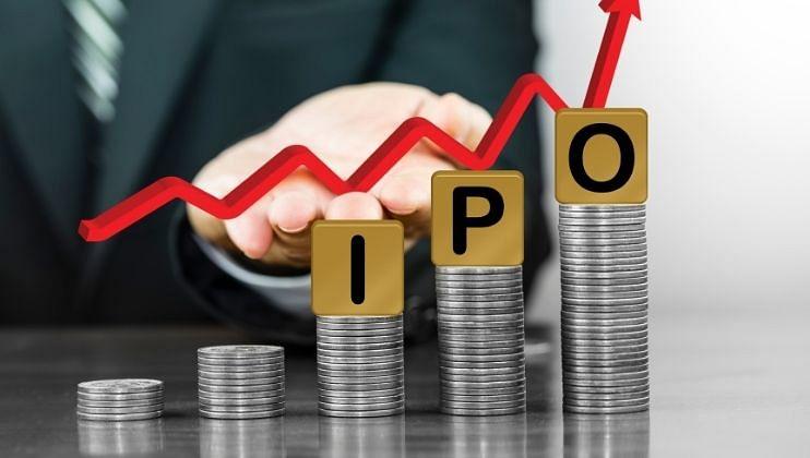 'या' सरकारी कंपनीचा हिस्सा विकला जाणार, IPOमधून पैसे कमवण्याची संधी
