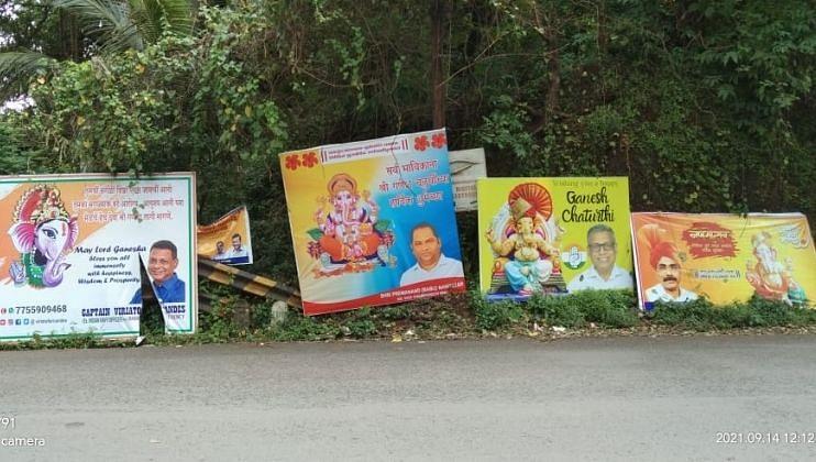 Goa Election 2022: बाप्पाकडे विजयाचा आशीर्वाद घेऊन विरोधकांचा पाप-कर्माला आरंभ