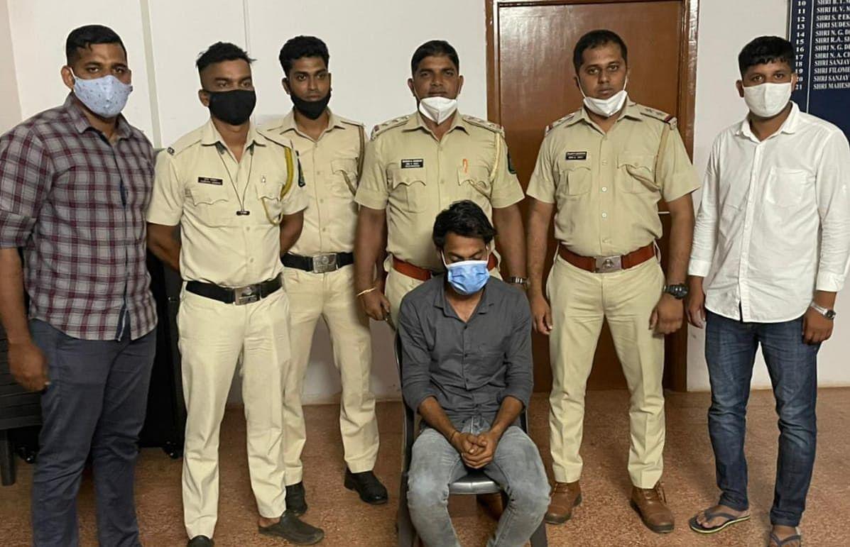 Goa Crime: बँकेचे एटीएम फोडण्याचा प्रयत्न