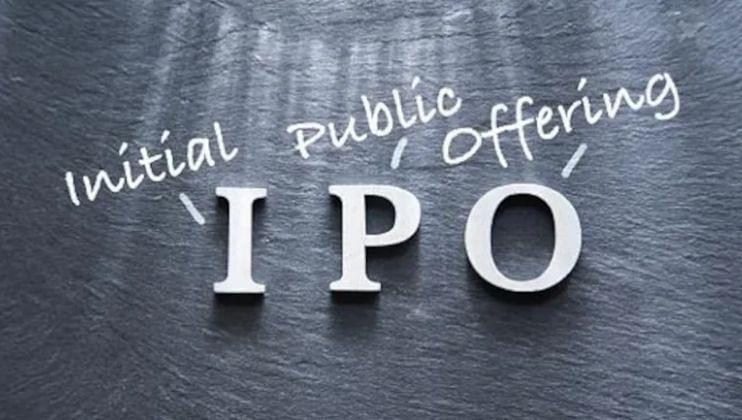 सरकार आता या बड्या कंपनीचा IPO द्वारे करणार लिलाव
