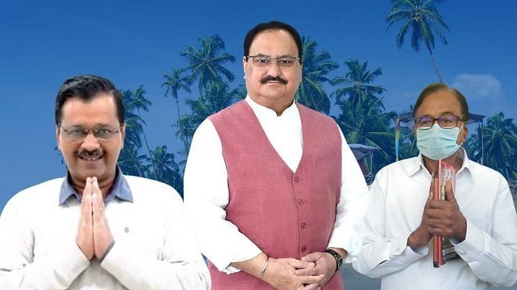 Goa Assembly Election: राष्ट्रीय नेत्यांची गोवा वारी