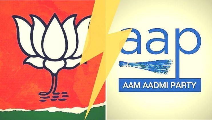 AAP Goa
