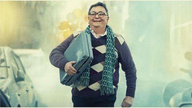 Rishi Kapoor यांच्या वाढदिवसानिमित्त 'शर्माजी नमकीन' चा फर्स्ट लूक रिलीज