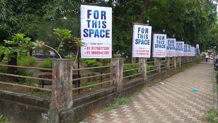Goa: स्थायी समितीने केला जाहिरात फलकांमध्ये  घोटाळा, परशुराम सोनुर्लेकरांचा आरोप