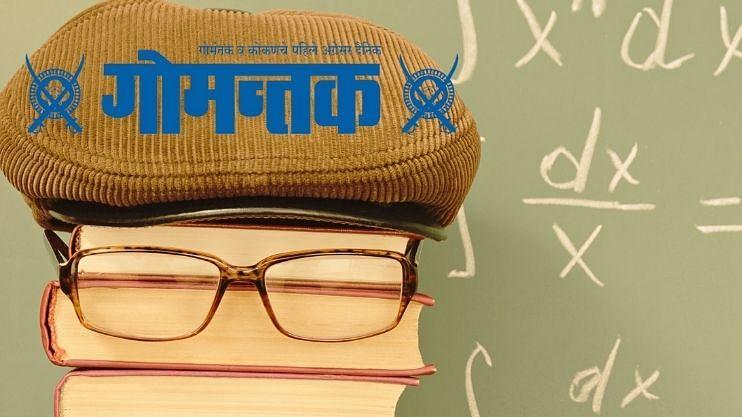 Gomantak Impact: बालभवन शिक्षकांना मिळाली 5 टक्के पगारवाढ
