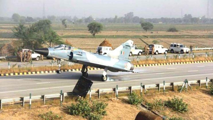 National Highway: राजनाथ आणि गडकरी हवाई दलाच्या ट्रॅकचे करणार उद्घाटन
