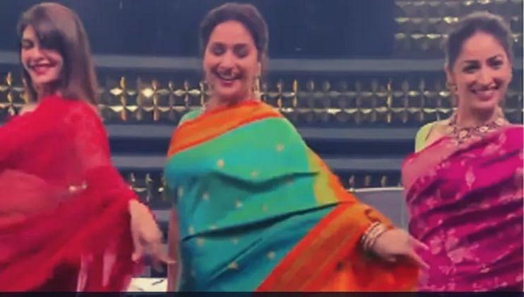 Video: 'रेश्माच्या रेघांनी' म्हणत धक धक गर्लने नाचवले जॅकलिन आणि यामीला