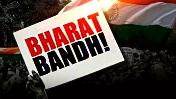 भारत बंदला गोव्यात प्रतिसाद नाही