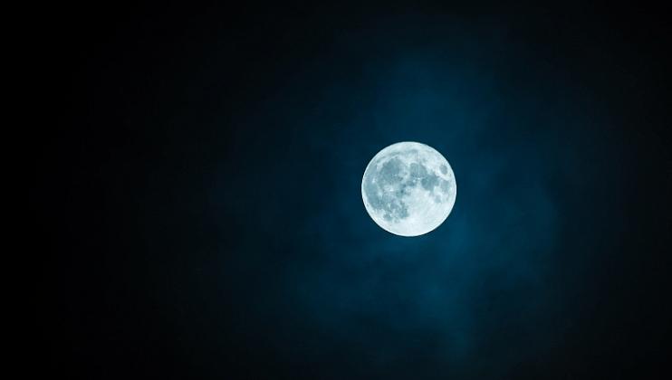 Ganesh Chaturthi: आज सायंकाळी आकाशात पाहाच